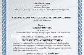 Quality and certification