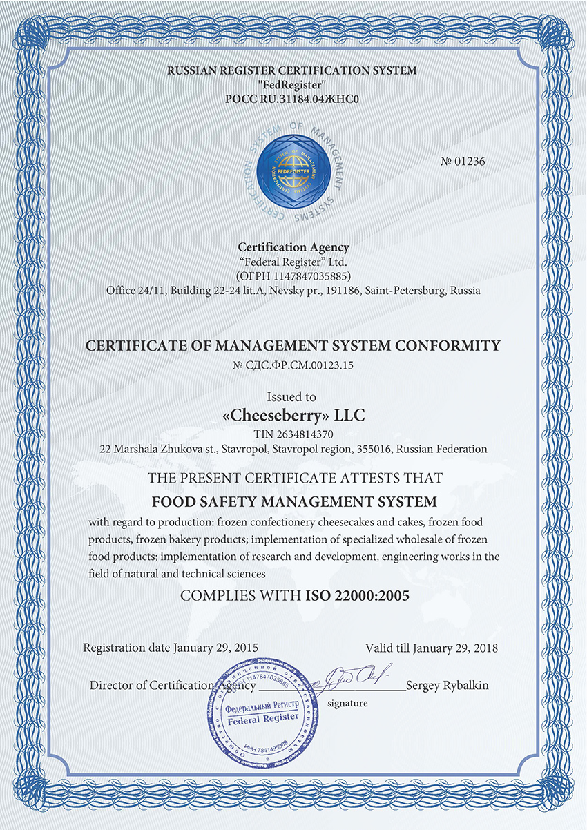 And certification quality and certification xflitez Gallery